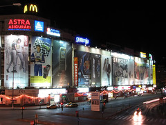 Bucharest by night (sonykus) Tags: city panorama night mall shopping advertising square lights long exposure cityscape view capital center bynight romania banners bucharest bucuresti piata bukarest unirii unirea canons3is anawesomeshot impressedbeauty