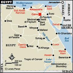 Kedudukan bandar Kaherah di dalam negara Mesir