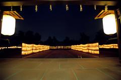 japan.junejuly.072006.fujiprovia100f.24 (ommphoto) Tags: summer japan paper nikon shrine fuji f100 lantern toyama 1735mmf28d shinto  provia100f  japaneselanterns july2006 ommphoto