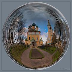 yglich_ball_150