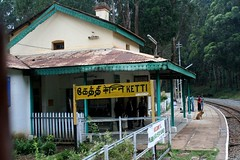 CNR_TO_OOTY-135