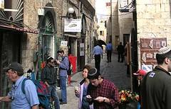 Kippot (Ainurel) Tags: israel jerusalem yarmulke kippot kippa