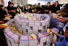 taidong (Sebastian-Lewis) Tags: asia taiwan religion saveme5 deleteme10