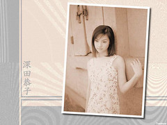 深田恭子7