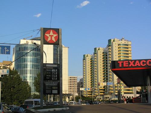 Nómadas - Almaty, la otra Gran Manzana - 30/06/13