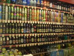 Beer kiosk