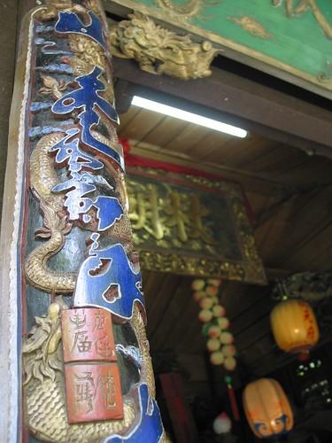 紫禁城博物館_04