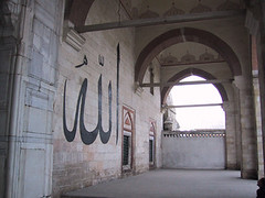 Old Mosque (Eski Camii), Edirne, Türkiye (birdfarm) Tags: freeassociation turkey god türkiye mosque badge ottoman calligraphy الله allah portico ottomanarchitecture eski edirne camii eskicamii