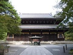 Nanzen-ji Hatto