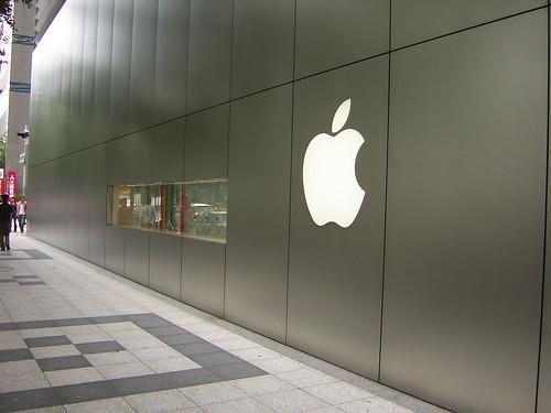 Apple store por plasticpeople.