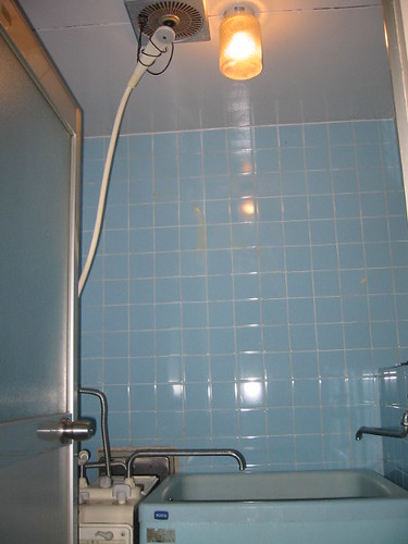 Japanese-style shower room