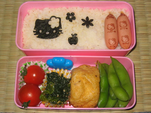 Hello Kitty Lunch | Flickr - Photo Sharing!