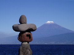 #208 Mount Fuji from Ōse Shrine (Nemo's great uncle) Tags: geotagged fuji scuba diving mountfuji 富士山 izu fujiyama ダイビング 大瀬 大瀬崎 ōsezaki 富士 西伊豆 westizu fav5 geo:lat=35024092 geo:lon=138786657 interestingness206 i500