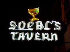 20051101 Socal's Tavern