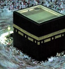 Mecca ``kaaba``