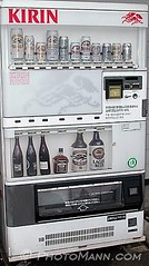 Japanese Beer Machine (TitaniumDreads) Tags: beer japan sake whisky vendingmachines machines vending modernmarvels