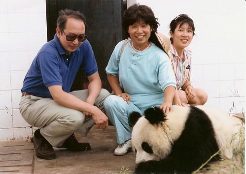 Beijing zoo 1988