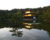 Golden House in Kyoto