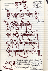 Tigresse interieure 6eme Dalai Lama ((Nathanael.Archer)) Tags: moleskine moleskinerie notebook carnet leather sketchbook calligraphie calligraphy tibet tibetan uchen ume ink dalai lama tigresse tiger draft drawing draw dessin