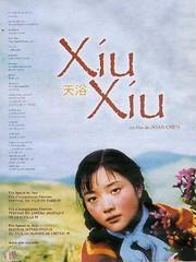 20060202xiuxiu_天浴-OST2