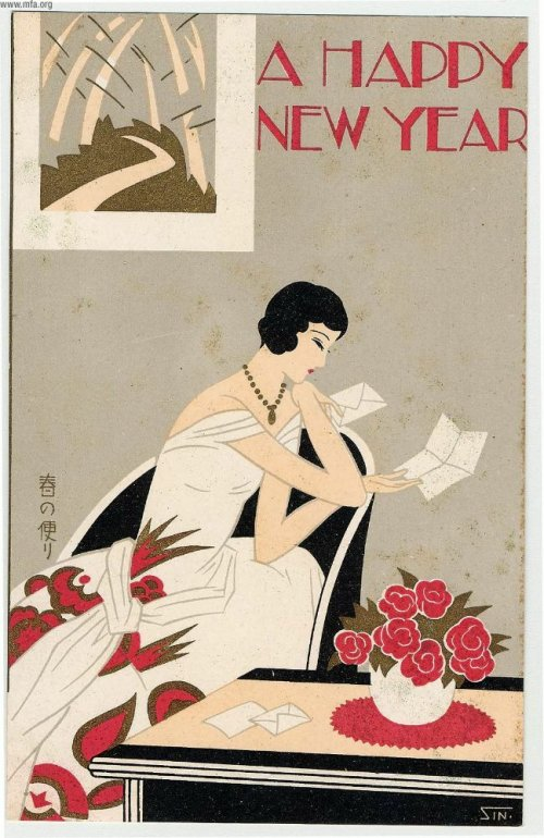 Sin, A Happy New Year, 1930s