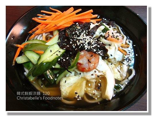 麥食達韓式鮮蝦涼麵