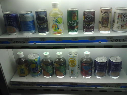 Japanese vending machine drinks - in Singapore