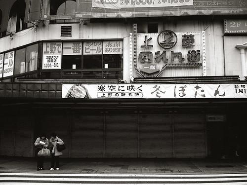 Xiaostyleその14:上野編 8