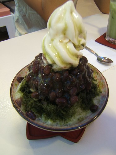Red Bean Tower