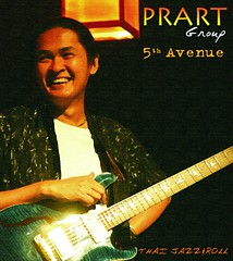 prart 5