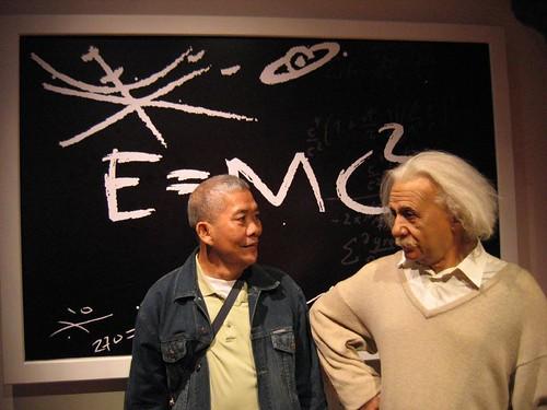 Dad's Argument with Einstein.