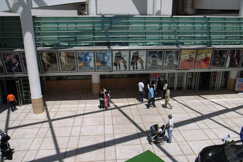 ميغاراما اكبر سينما في المغرب 516404468_3739c0380e