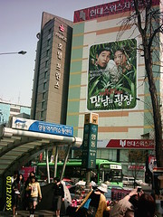 OSTERN IN SEOUL (nicoler.berlin) Tags: seoul ostern in