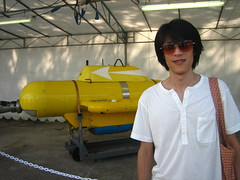in front of the fat yellow