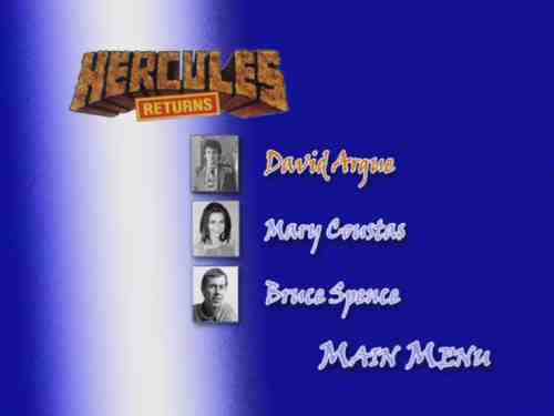 Hercules Returns DVD - Special Features Menu