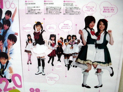 Maid Cafe ad