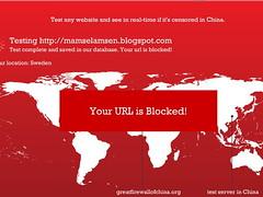 URL block liten