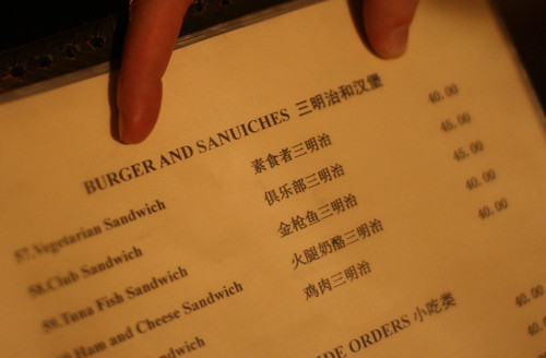 Burger and Sanuiches