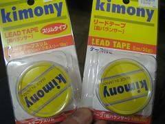 Kiminy LEAD TAPE