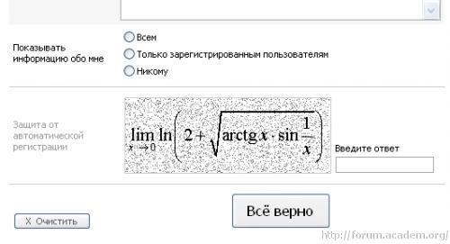 Captcha matemático