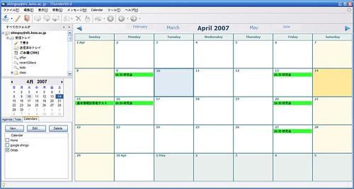 calendar_imported