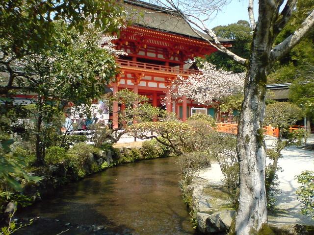上賀茂神社 at Kyoto, Japan