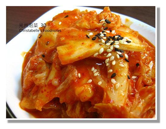 麥食達光州泡菜