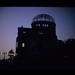 原爆ドーム:Atomic Bomb Dome