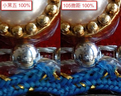 小黑五VS105(1)