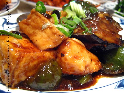 Stuffed Tofu, Aubergine and Peppers with Black Bean Sauce - Mayflower, London