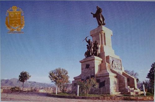Heroinas de la Coronilla Monument in Cochabamba, Bolivia