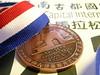 2007 台南古都馬拉松賽