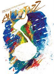 All That Jazz (Nod Young) Tags: club poster design jazz illustrations invitation draw yale nod