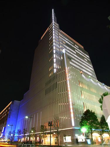TOKYO TAKARAZUKA THEATRE